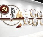 新中式 圆形典雅 党建 抗美援朝 文化墙设计
