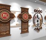 中国风 卷轴 乡村振兴脱贫攻坚战 扶贫文化墙