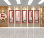 中式 木纹卷轴 习总书记强调的五个必须 文化墙