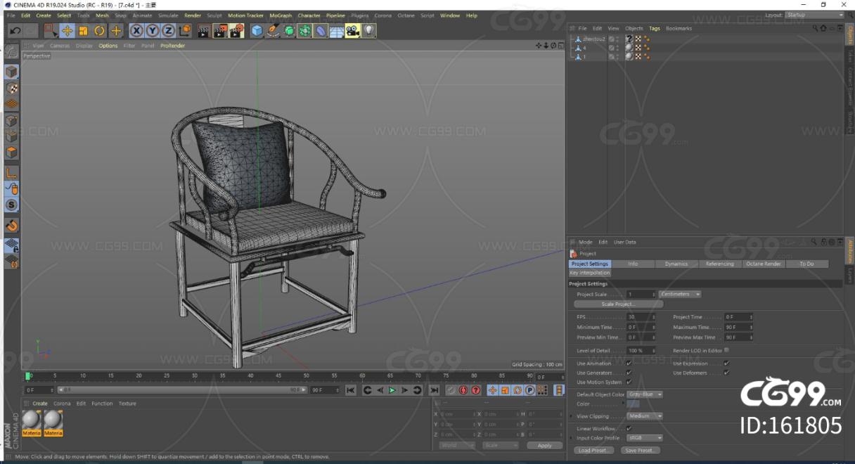 太师椅 椅子 中式木椅 春秋椅 中式明清椅 官帽茶椅 圈椅 雕花椅 凳子