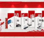 原创党史课 党的光辉历程 党政机关社区 党建文化墙