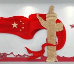 党建寄语青年文化墙