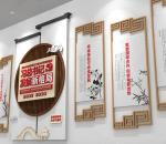 中式 木纹简约 新发展格局 党建文化墙