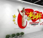 大气五四青年节共青团文化墙