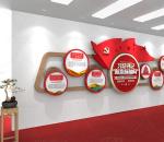 木纹 中式简约 红色新发展格局 党建文化墙