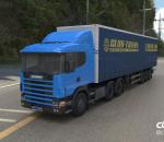蓝色4s店高端大货车C4D模型