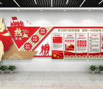 木纹新时代 军人文化墙