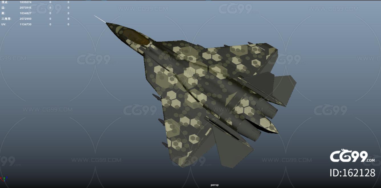 俄式 苏-57第五代重型战斗机 战机 飞机 苏57战斗机