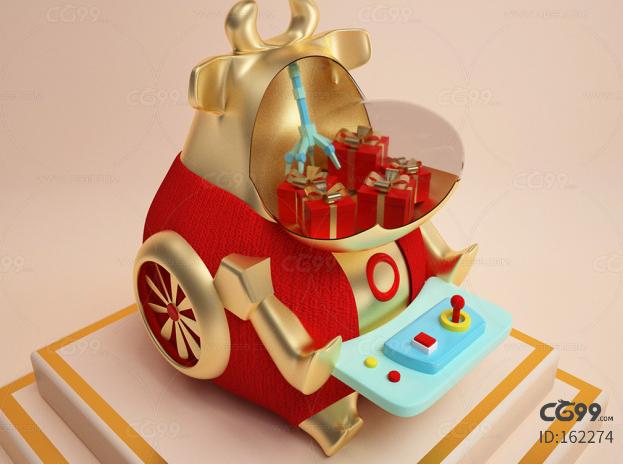 娃娃机 礼品 奖品 礼物 抽奖 春节 卡通牛 新年