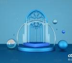 C4D电商活动 蓝色装饰元素