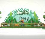 春季 春天 儿童节 植树节 草坪 踏青 大方 美陈 静展 dp 商场 雕塑 春游 玫瑰 月季