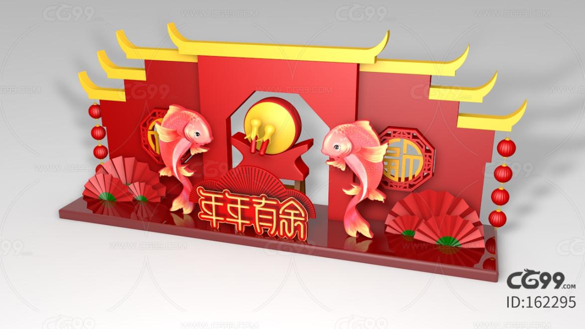 新年 春节 元旦 新春 除夕 过年 年年有余 锤鼓 牌坊 牌楼 扇面