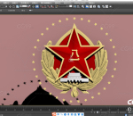 多种格式文件 党徽 徽章 八一 国徽