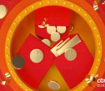 红金 红包 金币 C4D 创意场景 新年 海报