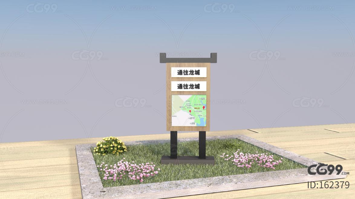 景区标识 标牌 路牌 导航 导视大全 中式风格导视导航系统