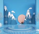 蓝色系C4D清爽雪山造型 电商产品展示场景