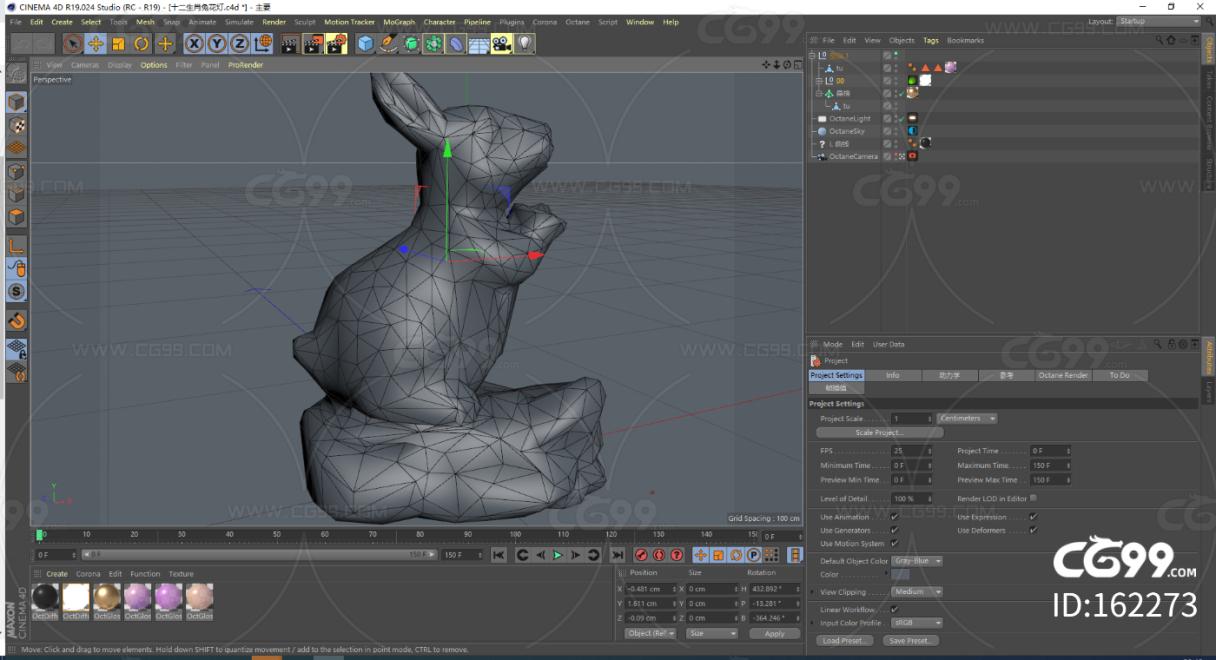 十二生肖 兔 兔形灯 花灯兔 花灯 发光兔卡通鸡 纸兔 新年 元宵节 LED 个性灯