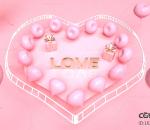 爱心美陈 214 粉色 粉红 礼物 摆件 气球 海报 元素 广告