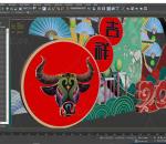 2021 牛头 面具 牛年 门神 浮雕 新年 春节 元旦 新春 喜庆祥和