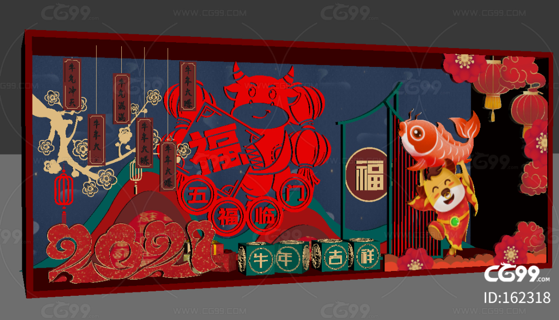 卡通牛 新年 春节 浮雕 挂牌 剪纸 元旦 新春 2021 快乐 除夕 过年