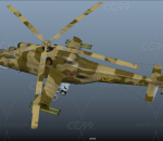 俄式直升机 直升机 米-24A武装 雌鹿 多用途 重型武装直升机