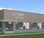 公厕建筑3D模型