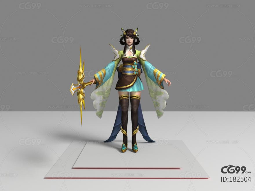 现代游戏角色 法杖美女 3d模型