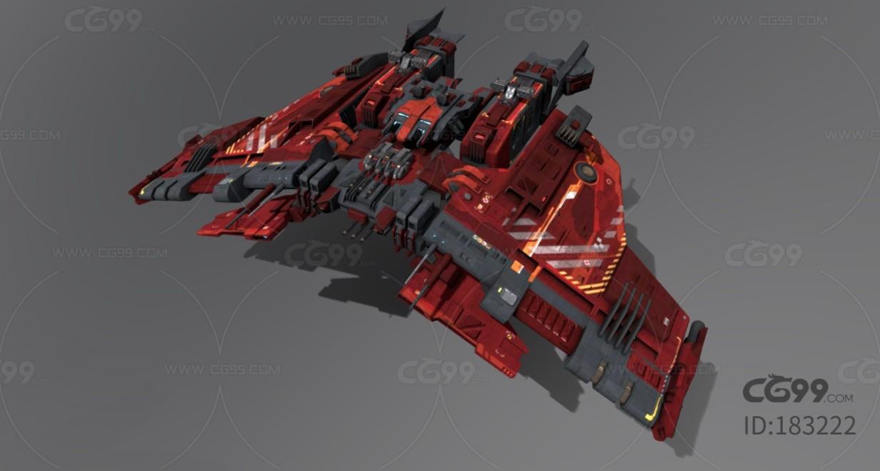 科幻未来 科技太空 宇宙 飞船 GX8
