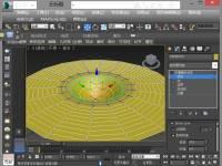 3ds Max旋涡制作教程,教你用3ds Max软件画出漩涡效果!