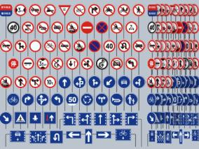 交通牌cg模型