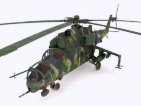 苏联 米24最初代 米-24A武装直升机 米24 Mi-24
