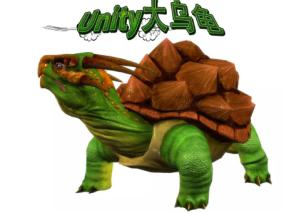unity模型 绿色大乌龟 爬行动物