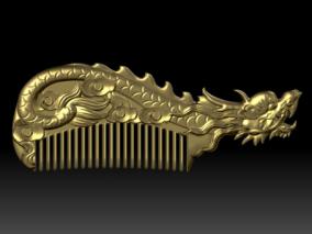 龙梳 梳子 生活用品