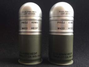 40毫米榴弹 武器 弹药