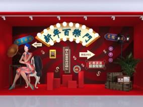 春节新年橱窗美陈设计3d模型