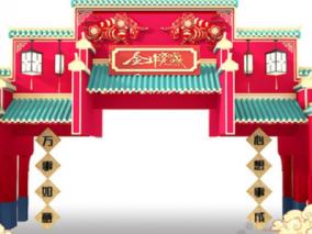 新年牛年节日门楼3d模型