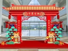 中式美陈3d模型
