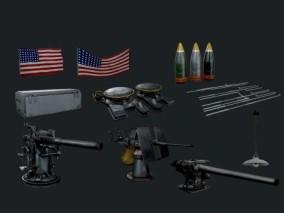 军舰道具合集3d模型