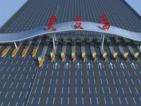 高速收费站3d模型
