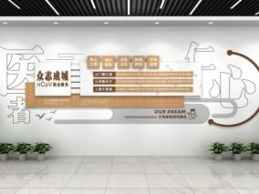 文化墙3d模型
