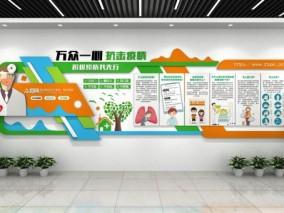 预防肺炎宣传疫情医疗文化墙