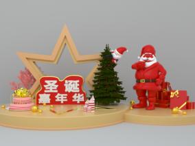 圣诞节美陈