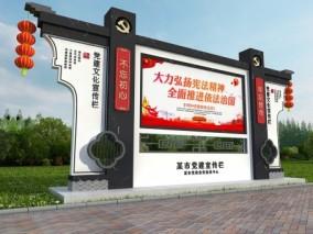 中式宣传栏