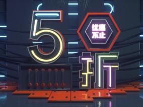 幻想奇妙舞台C4D模型