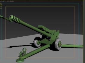 榴弹炮   D30  大炮 cg模型