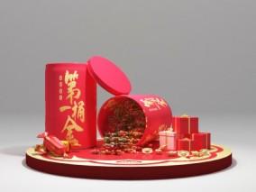 美陈 新年 糖果 3d模型