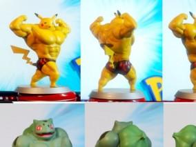 皮卡丘 小火龙 妙蛙种子 肌肉男3d打印模型