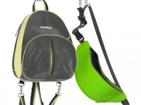 斜挎包 背包3d模型