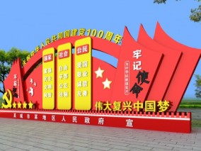 建党100周年党建雕塑3d模型