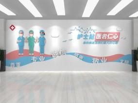 粉色时尚温馨护士站医疗文化墙 3d模型